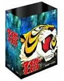 タイガーマスク BOX3 [DVD]