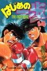 Hajime No Ippo: Fighting! 14