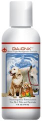 Dia-Ionx Pet Diabetes Medicine for Dogs and Cats. All-Natural Homeopathic Medicine Relieves Diabetes Symptoms Including Dry Mouth, Fatigue, and Indigestion. Helps Support Blood Sugar Balance in Your Dog or Cat. 5 Bottles – Direct from Manufacturer., My Pet Supplies