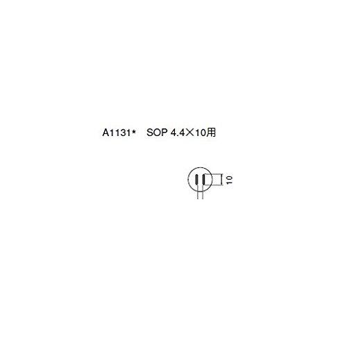 EP11606 SOP 4.4×10用  B00MHB139M