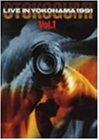 LIVE IN YOKOHAMA 1991 Vol.1 [DVD] B0000QWXB8
