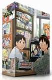 げんしけん DVD-BOX 1