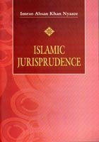 Download Islamic jurisprudence: Uṣūl al-Fiqh (Islamic law and jurisprudence series / Zafar Ishaq Ansari) pdf