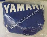 yamaha generator cover - 7