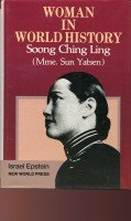 woman-in-world-history-soong-ching-ling-mme-sun-yatsen