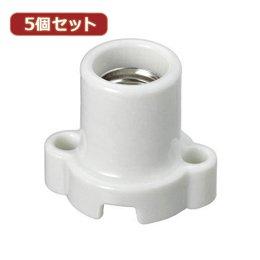 【まとめ 10セット】 YAZAWA 5個セットE17両耳レセップソケット磁器製白 SF1701X5   B07KNV89FC