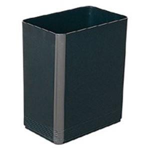 (業務用5セット)プラス ダストボックス TM-407 角型 ブラック 生活用品 インテリア 雑貨 日用雑貨 ゴミ箱 top1-ds-1460335-ah [簡素パッケージ品] B06XQX4RT6