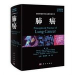 Lung cancer ( the original book version 4 )(Chinese Edition) ebook