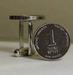 - Shekel Israeli Coin Cufflinks, Israel Hebrew Money Cuff links, souvenir, Bar Mitzvah gift