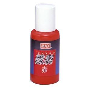 (まとめ) マックス 瞬乾スタンプ台専用補充インク 30ml 赤 SA-30アカ 1個 【×10セット】   B01CXGF00S
