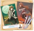 Spice and Wolf stationery set