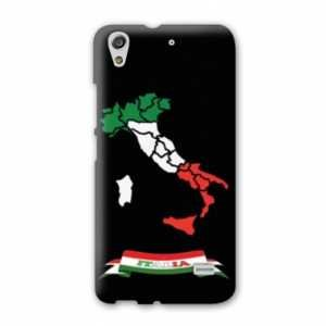 Amazon.com: Case Carcasa HTC 626 Italie - - Case Carcasa ...