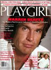 PLAYGIRL, THE MAGAZINE.   December 1981: Warren Beatty on the cover.  Bob Chandler from OAKLAND RAIDERS gets NAKED!. Jim Davis in the centerfold NUDE, Sex Therapy.