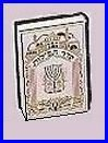 Assorted Silver and Goldplated Front Cover Siddur Prayer Book over Navy Velvet (Eng/Heb)