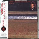 日本の詩情ベスト16の商品画像