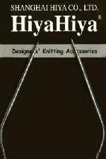 HiyaHiya - 12