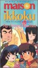Maison Ikkoku:No Strings Attached [VHS]