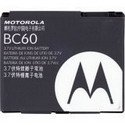 Motorola BC60 Lithium-Ion Battery for the SLVR L6 and L7