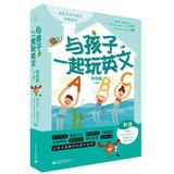 Download Hands-on parenting English Early Learning Series: play with the children in English & Games articles ( order 1 ) ( color ) ( comes with electronic courseware )(Chinese Edition) PDF