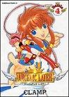 Angelic Layer Vol. 4 (Enjerikku Reiyaa) (in Japanese)