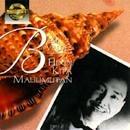 Basil Valdez - Hindi Kita Malilimutan - Philippine Music Cd - Zortam Music