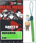 GANTZ 第5巻 初回限定版 [単行本]