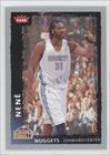 2008 Basketball - 7