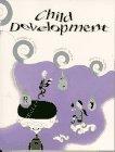Child Development by Hughes Fergus P. Noppe Lloyd D. Noppe Illene C. (1996-02-20) Paperback