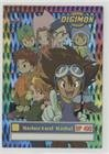 Selected Kids! (Special Foil) (Trading Card) 1999 Upper Deck Digimon - Digital Monsters Series 1 - [Base] #1.2