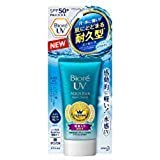 Set of Three Biore UV Aqua Rich Watery Essence Type [Parallel Import Goods]