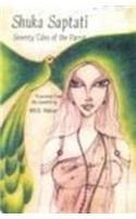 Seventy Tales of the Parrot, Shukla Saptati
