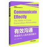 img - for Business managers soft key capabilities Books Effective communication skills upgrading: the ability to create extraordinary relationships(Chinese Edition) book / textbook / text book
