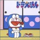 DORAEMON NO UTA by TOKYO PUDDING (2003-01-08)