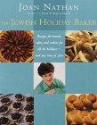 The Jewish Holiday Baker by Joan Nathan