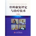 Read Online Orthopedic rehabilitation assessment and treatment techniques (fourth edition)(Chinese Edition) pdf
