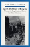 Spoilt Children of Empire : Westerners in Shanghai and the Chinese Revolution of the 1920s, Clifford, Nicholas R., 0874515483