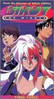 Birdy the Mighty:Final Force [VHS]