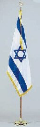 Israel Flag - Indoor Set 8' Pole 3 ft. x 5 ft. Flag by Flags Unlimited