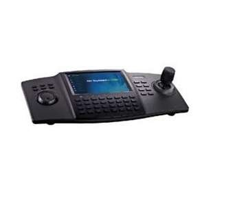 Hikvision Standard Camera / DVR Remote Control , (DS-1100KI) by Hikvision