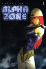 Alpha zone 1 (monthly magazine Comics) (1997) ISBN: 4063336026 [Japanese Import]