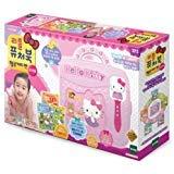 Toytron Little Future Book Hello Kitty Pen Children Toy by Toytron (Image #1)