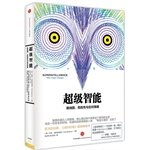 img - for Superintelligence(Chinese Edition) book / textbook / text book