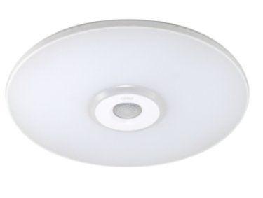 Orbis pladiled 96 - Luminaria led.con detector movimiento exterior pladiled 96leds
