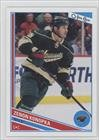 zenon-konopka-hockey-card-2013-14-o-pee-chee-base-60