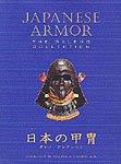 Japanese Armor, Ian Bottomley, 1880656361