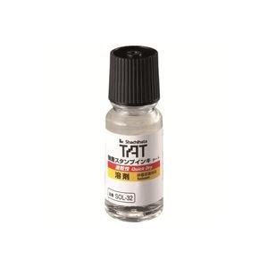(業務用50セット) シヤチハタ タート溶剤 SOL-1-32 小瓶速乾性   B07PHJ9RLK