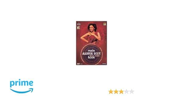 The Main Madhuri Dixit Banna Chahti Hoon Hindi Dubbed Free Download
