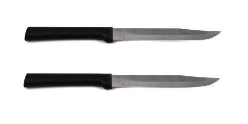 Rada Cutlery Utility Stainless Handle product image