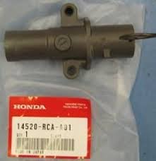 Acura 14520-RCA-A01, Engine Timing Belt Tensioner by Acura