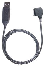 DKU-5 USB Data Cable For Nokia 5100, 5140, 6015i, 6016i, 6019i
